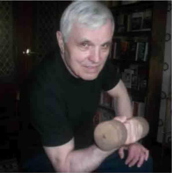Валентин Владимирович